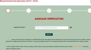 bharathi scheme apply 2019