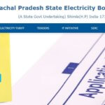 HP Electricity Board Recruitment 2020 | Application Form | Apply Online