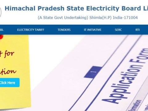 hp electricity board recruitment 2020