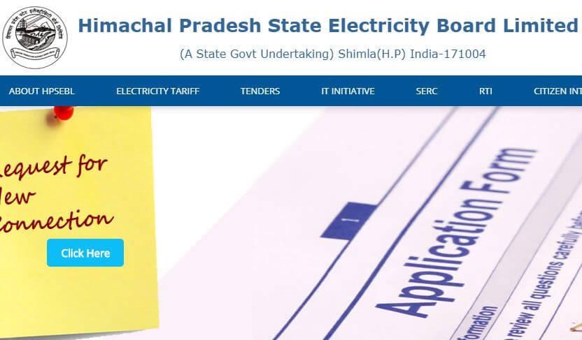 hp electricity board recruitment 2020