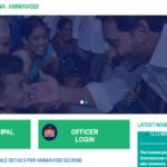 [Final] Amma Vodi Eligibility List 2020 pdf | jaganannaammavodi.ap.gov.in
