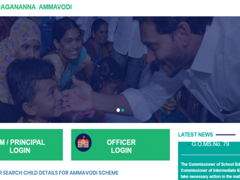 amma vodi beneficiary list 2020