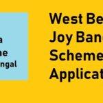 [Online Form] Joy Bangla Pension Application Form Download PDF