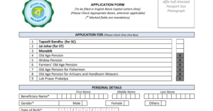 jai bangla form PDF