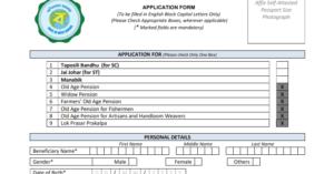 jai bangla form PDF