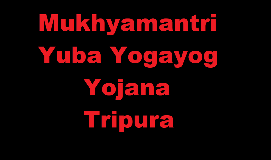 yuba yogayog yojana registration