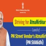 [Application]PM Sannidhi Yojana 2020: PM Seva Nidhi Scheme Apply Online| Registration Form