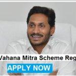 [Apply]AP YSR Cheyutha Auto Driver Apply Online 2020: Application Status
